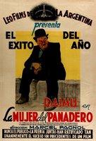 La femme du boulanger - Argentinian Movie Poster (xs thumbnail)
