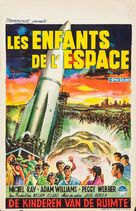 The Space Children - Belgian Movie Poster (xs thumbnail)
