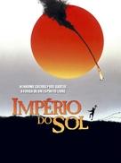 Empire Of The Sun - Brazilian DVD movie cover (xs thumbnail)
