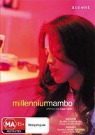Millennium Mambo - Australian DVD cover (xs thumbnail)