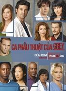 """""""Grey's Anatomy"""" - Vietnamese Movie Poster (xs thumbnail)"""
