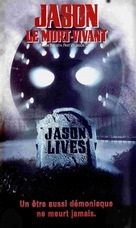 Jason Lives: Friday the 13th Part VI - French Movie Cover (xs thumbnail)