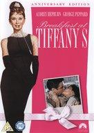 Breakfast at Tiffany's - British DVD movie cover (xs thumbnail)