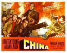 China - Movie Poster (xs thumbnail)