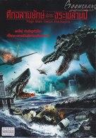 Mega Shark vs Crocosaurus - Thai Movie Cover (xs thumbnail)