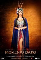Mohenjo Daro - Indian Movie Poster (xs thumbnail)