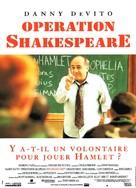Renaissance Man - French Movie Poster (xs thumbnail)