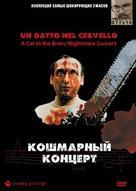 Un gatto nel cervello - Russian DVD movie cover (xs thumbnail)