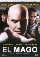 Magic Man - Argentinian DVD cover (xs thumbnail)
