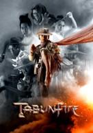 Khon fai bin - poster (xs thumbnail)