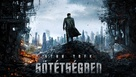 Star Trek Into Darkness - Hungarian Movie Poster (xs thumbnail)