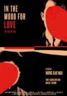 Fa yeung nin wa - Argentinian Movie Poster (xs thumbnail)