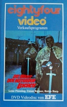 La noche del terror ciego - German DVD movie cover (xs thumbnail)
