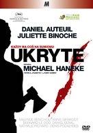 Caché - Polish DVD cover (xs thumbnail)