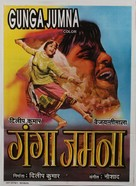 Gunga Jumna - Indian Movie Poster (xs thumbnail)