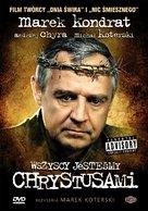Wszyscy jestesmy Chrystusami - Polish DVD movie cover (xs thumbnail)