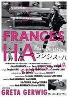 Frances Ha - Japanese DVD cover (xs thumbnail)