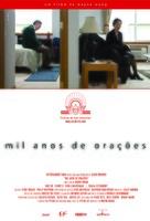 A Thousand Years of Good Prayers - Brazilian Movie Poster (xs thumbnail)