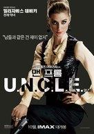 The Man from U.N.C.L.E. - South Korean Movie Poster (xs thumbnail)