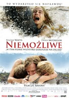 Lo imposible - Polish Movie Poster (xs thumbnail)