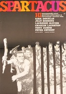 Spartacus - Hungarian Movie Poster (xs thumbnail)