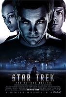 Star Trek - British Movie Poster (xs thumbnail)
