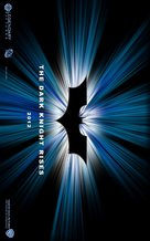 The Dark Knight Rises - Logo (xs thumbnail)