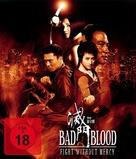 Mit moon - German Blu-Ray movie cover (xs thumbnail)