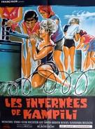 Shiroi hada to kiiroi taichô - French Movie Poster (xs thumbnail)