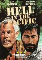 Hell in the Pacific - DVD cover (xs thumbnail)