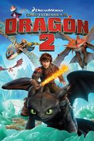 How to Train Your Dragon 2 - Spanish DVD movie cover (xs thumbnail)
