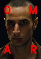 Omar - Belgian Movie Poster (xs thumbnail)