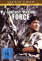Mi ni te gong dui - German DVD cover (xs thumbnail)