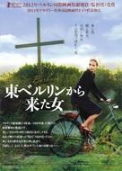 Barbara - Japanese Movie Poster (xs thumbnail)