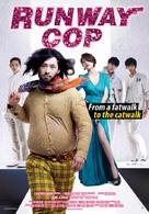 Runway Cop - Movie Poster (xs thumbnail)