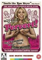Pervert! - British DVD cover (xs thumbnail)