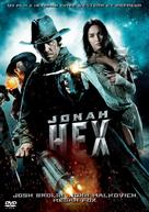 Jonah Hex - French DVD cover (xs thumbnail)