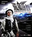 Fei ying gai wak - Hong Kong Blu-Ray movie cover (xs thumbnail)