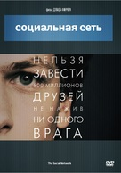 The Social Network - Russian Movie Cover (xs thumbnail)
