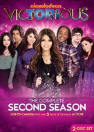 """Victorious"" - Movie Cover (xs thumbnail)"