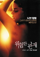 When Will I Be Loved - South Korean poster (xs thumbnail)