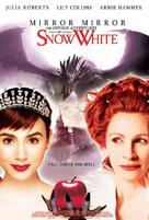 Mirror Mirror - Philippine Movie Poster (xs thumbnail)
