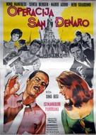 Operazione San Gennaro - Czech Movie Poster (xs thumbnail)