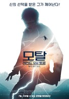Mortal - South Korean Movie Poster (xs thumbnail)