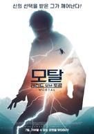 Mortal - South Korean Movie Poster (xs thumbnail)