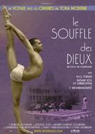 Der atmende Gott - Reise zum Ursprung des modernen Yoga - French Movie Poster (xs thumbnail)