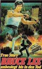 Li Hsiao Lung chuan chi - German VHS movie cover (xs thumbnail)