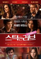 Stuck in Love - South Korean Movie Poster (xs thumbnail)