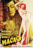 Macao - German Movie Poster (xs thumbnail)