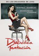 Jennifer's Body - Colombian Movie Poster (xs thumbnail)